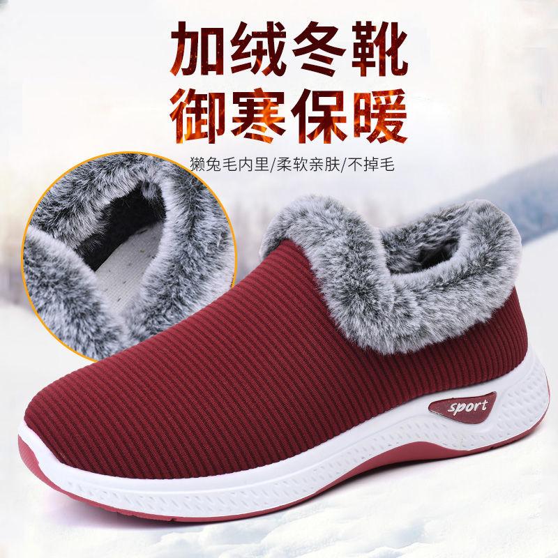 冬季老人鞋女棉鞋奶奶软底防滑中老年健步鞋加绒妈妈鞋加厚棉鞋子