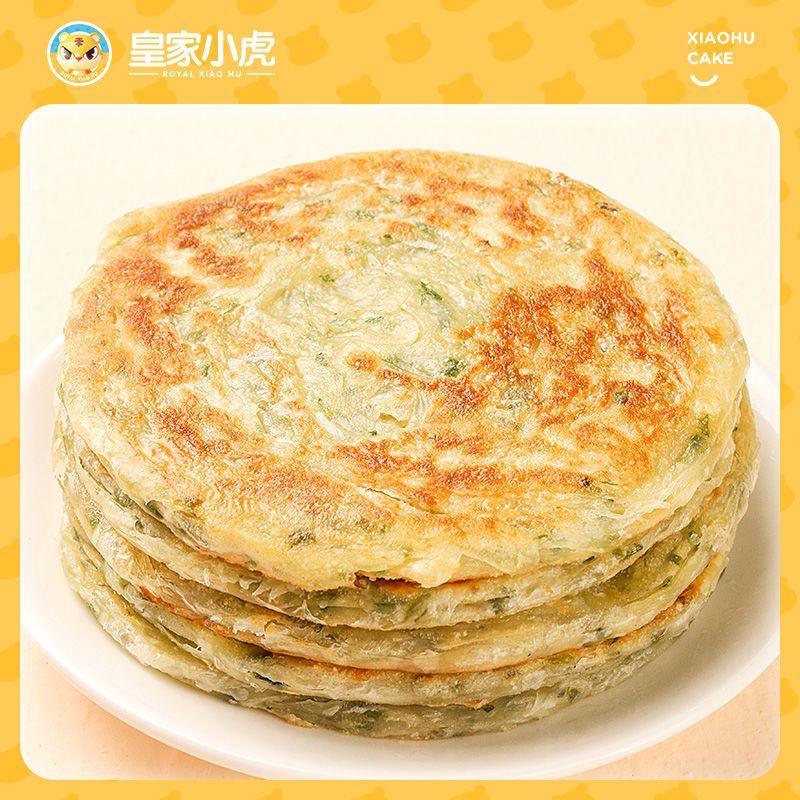 皇家小虎老上海葱油饼葱香手抓饼皮煎饼早餐懒人食品半成品家庭装主图4