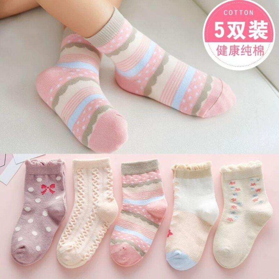 儿童袜子纯棉袜防臭秋冬男女童大小童宝宝婴儿袜中筒花边公主袜子