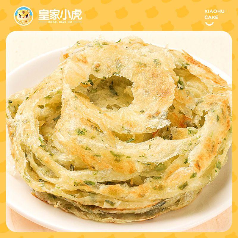 皇家小虎老上海葱油饼葱香手抓饼皮煎饼早餐懒人食品半成品家庭装主图5