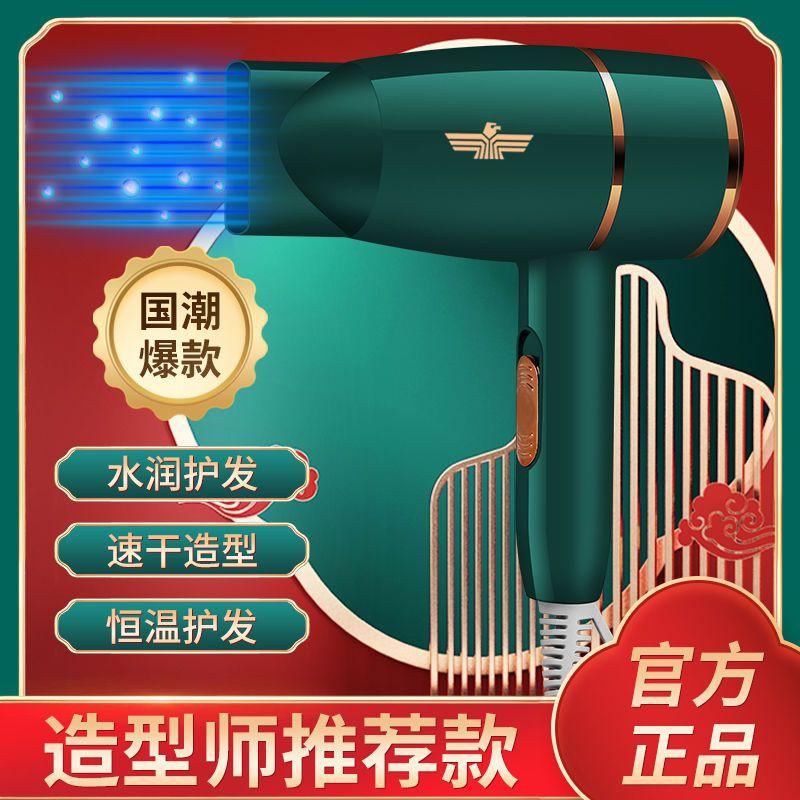 75699-新飞电吹风家用恒温划分不伤发吹风机冷热风发廊理发店专用吹风筒-详情图