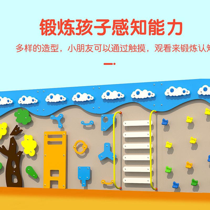 儿童攀爬架幼儿园室内外感统攀岩墙塑料板木质淘气堡攀岩墙定做