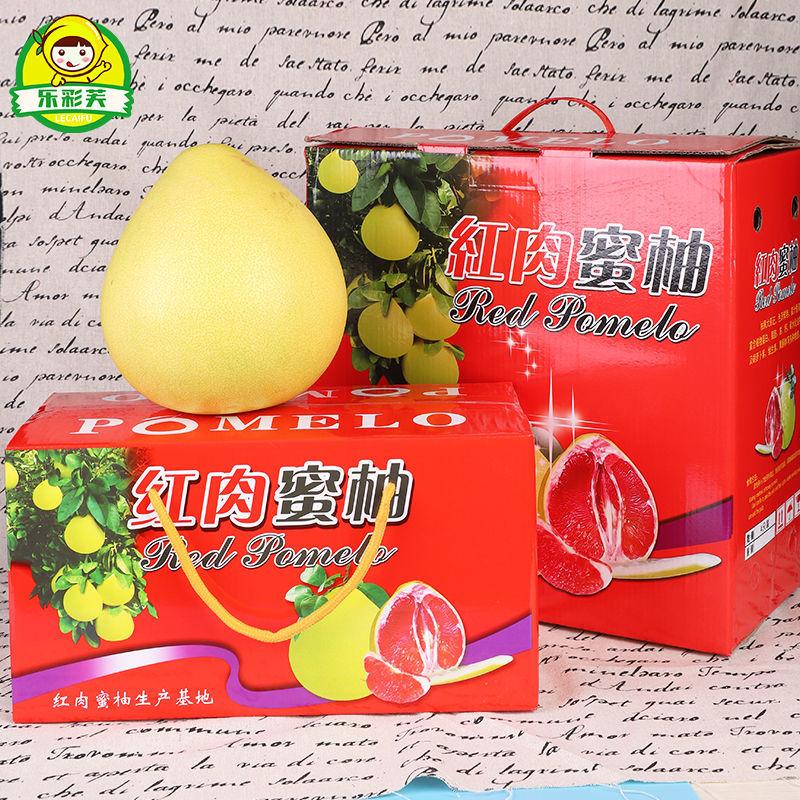 75722-梅州三红柚子2.5-3斤两个柚子礼盒装红蜜柚水果新鲜密柚当季包邮-详情图