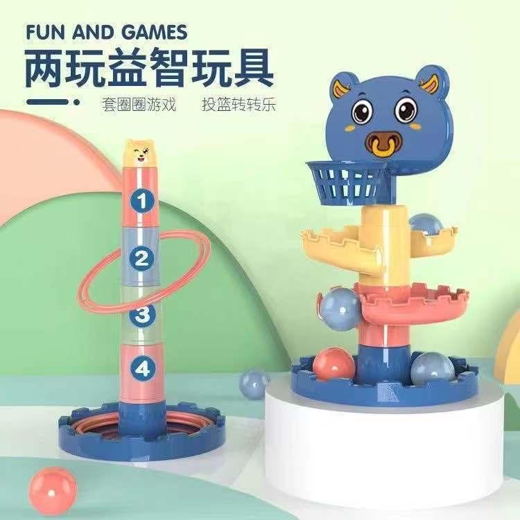 亲子互动玩具投掷套圈圈益智室内外休闲比赛幼儿园游戏儿童玩具