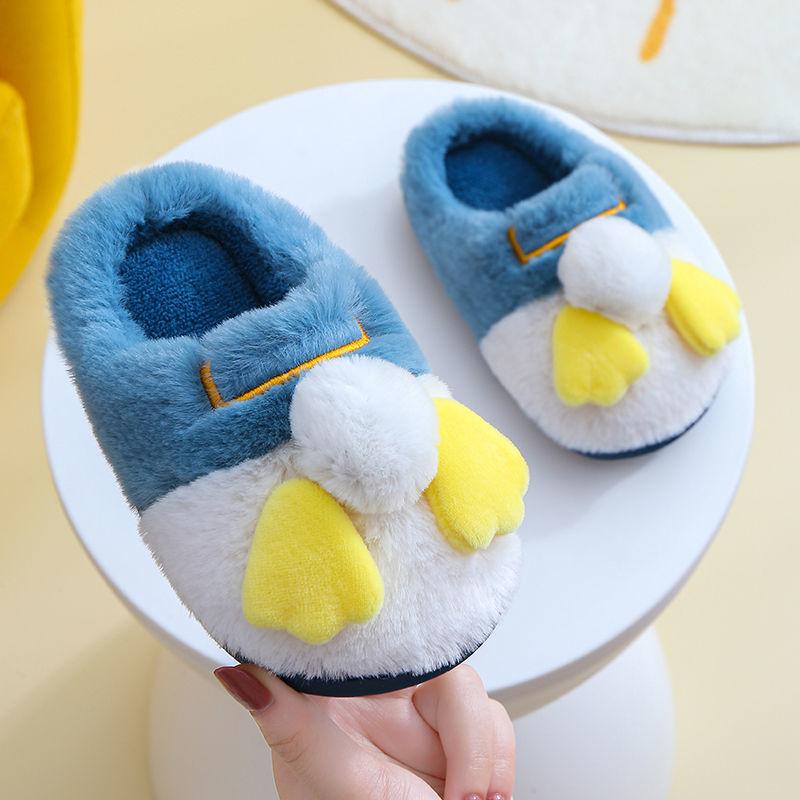 儿童棉拖鞋秋冬季男女童可爱宝宝小孩网红毛毛鞋包跟室内居家拖鞋