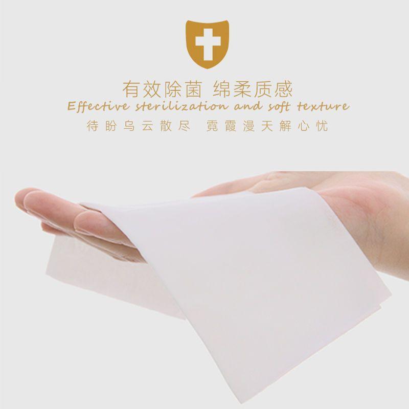 75658-A碧芭宝贝云霓 手足消毒湿巾便携装湿纸巾云霓卫生湿巾20抽*3包-详情图