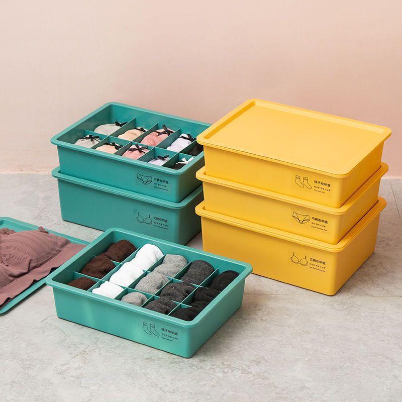 75739-居家内衣收纳盒带盖防尘 大容量分格内裤袜子内衣贴身物整理-详情图