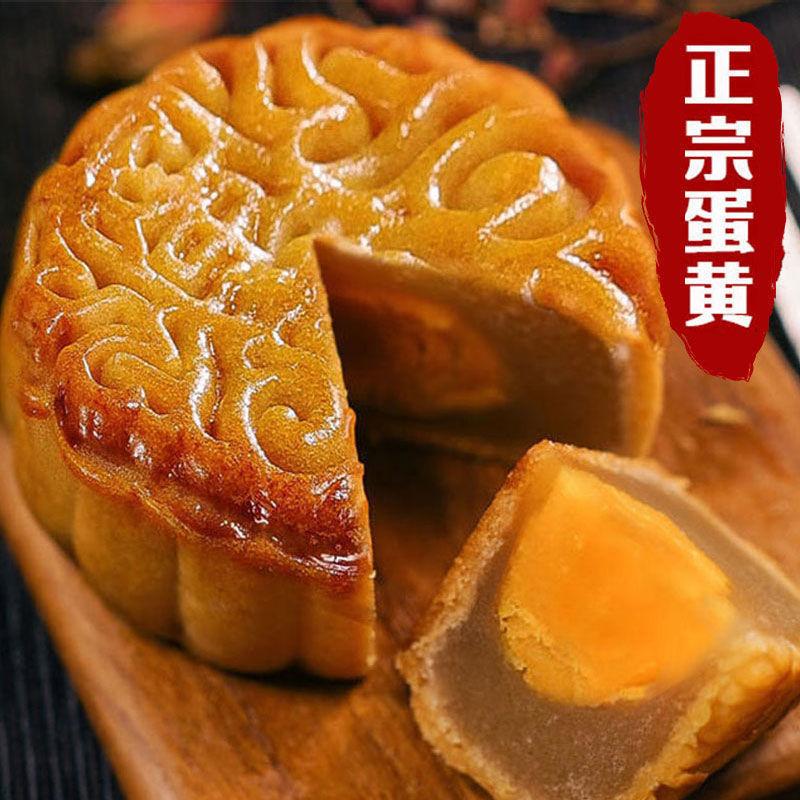 【买10个送60个】蛋黄小月饼广式月饼多口味传统糕点整箱批发25克
