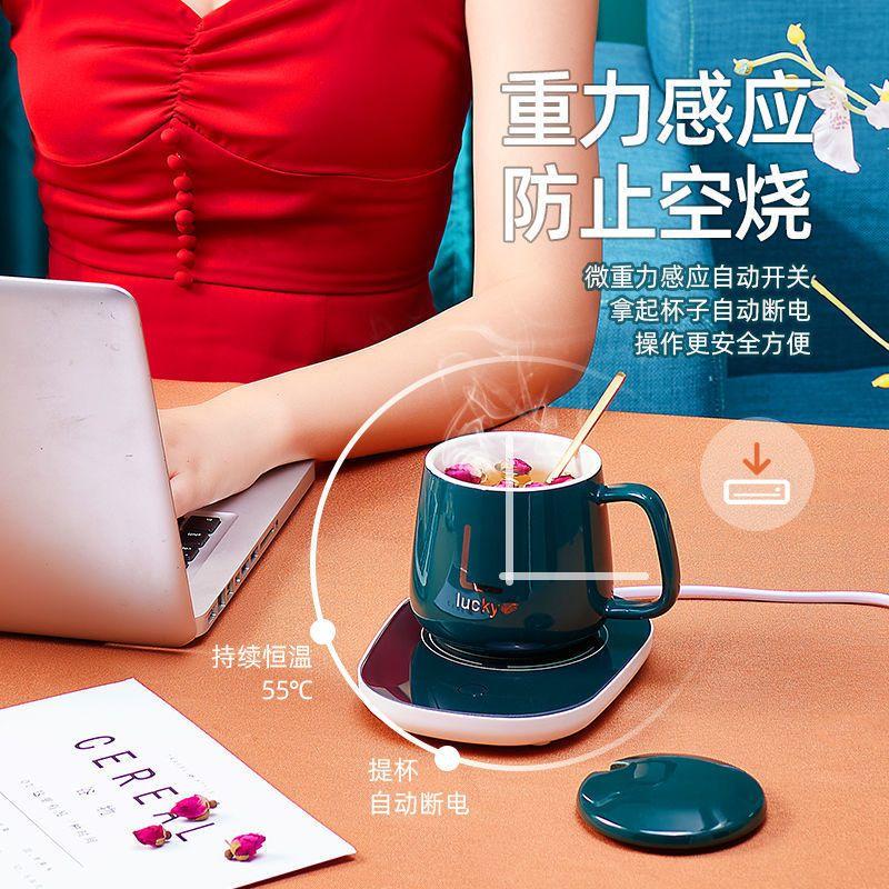 75619-暖暖杯55度恒温杯自动加热垫热牛奶神器加温奶水杯垫保温碟保温垫-详情图
