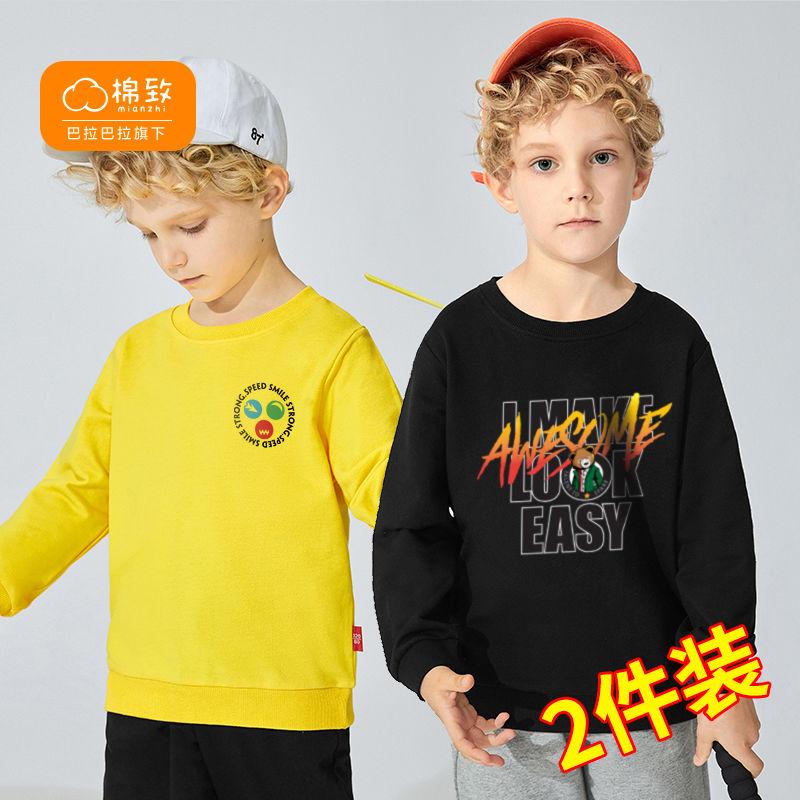 【2件】巴拉巴拉旗下棉致儿童卫衣纯棉男童女童秋装新款洋气上衣2