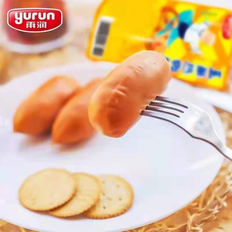 雨润玉米热狗肠32g即食休闲零食热狗火腿迷你香肠包装