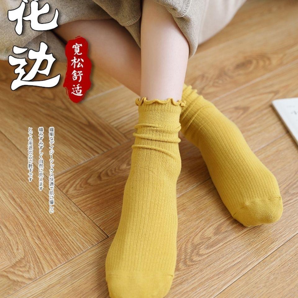 木耳边袜子女中筒袜多色春夏季ins日系堆堆袜子可爱花边长袜 子