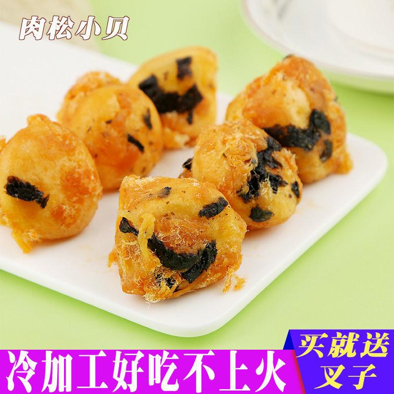 88699-肉松蛋糕小贝好吃的网红爆款零食小吃儿童学生早餐海苔食品糕点-详情图