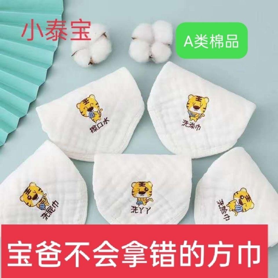 纯棉婴儿纱布毛巾口水巾宝宝洗脸巾超柔儿童手帕新生儿小方巾用品