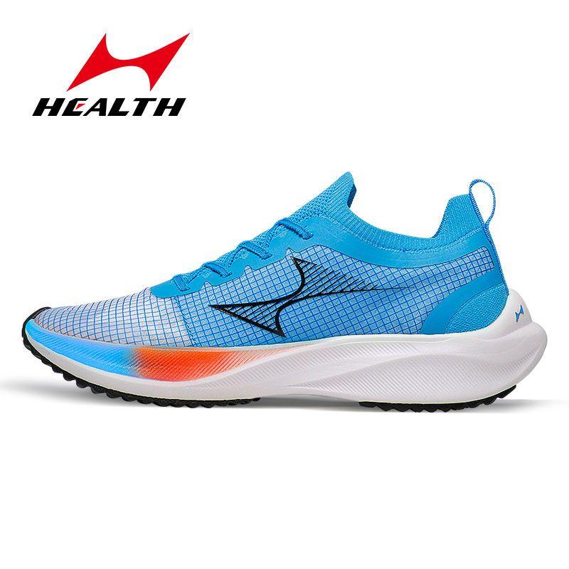75847-海尔斯新款专业竞速跑鞋男女超轻便透气减震马拉松运动跑步鞋700S-详情图