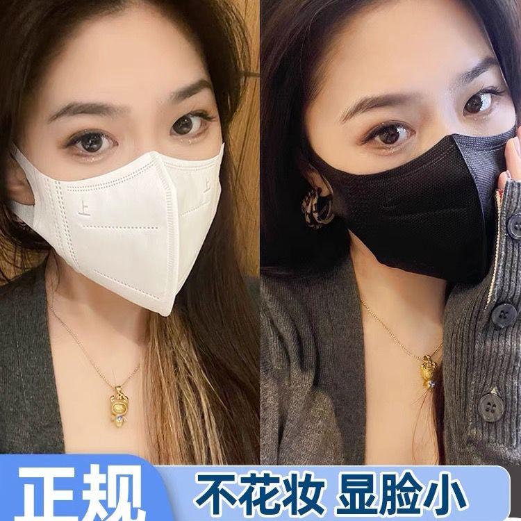 网红3D口罩显脸小口罩立体三层口罩时尚防护口罩透气防尘口罩