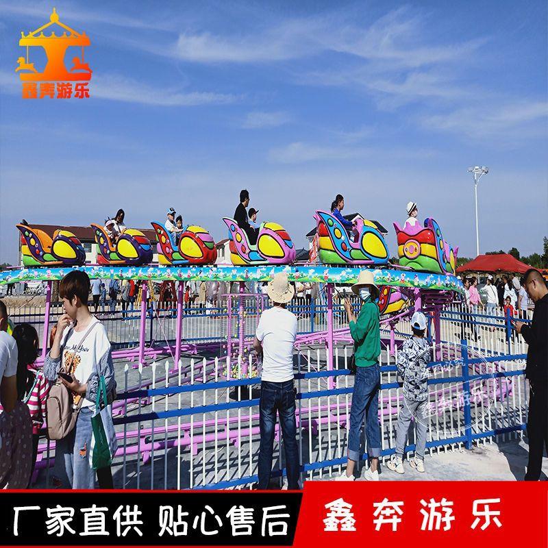 新款太空穿梭儿童游乐设备户外景区玻璃钢轨道火车网红小型过山车