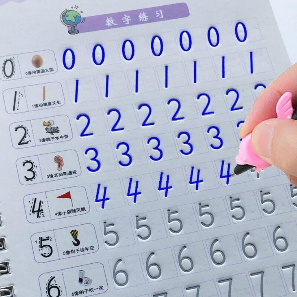 幼儿园练字帖2儿童描红本3练习字学前班小学生凹槽笔画练习本子