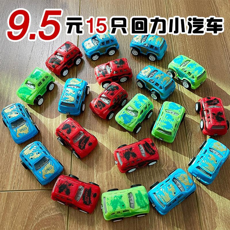 【厂家直销】大号回力惯性四驱越野车儿童男孩小汽车玩具耐摔抗摔
