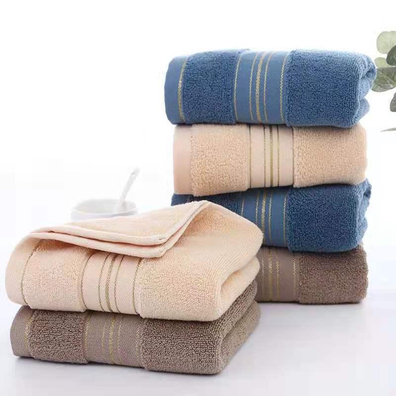 纯棉毛巾成人洗脸家用批发回礼劳保福利柔软吸水学生巾(4条装)