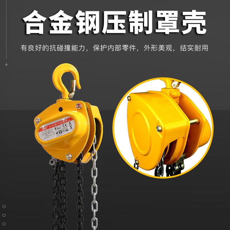 88860-手拉葫芦吊机手动2吨倒链1吨10t小型5吨家用起重机3吨工业吊葫芦-详情图