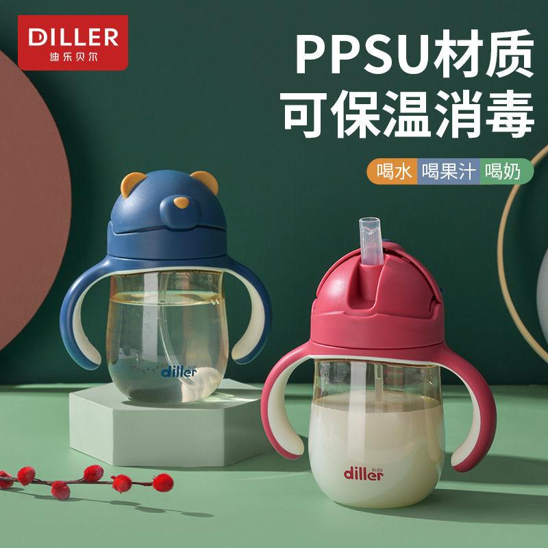 ppsu材质宝宝水杯奶瓶婴儿吸管杯123一岁防摔喝水防呛儿童鸭嘴杯
