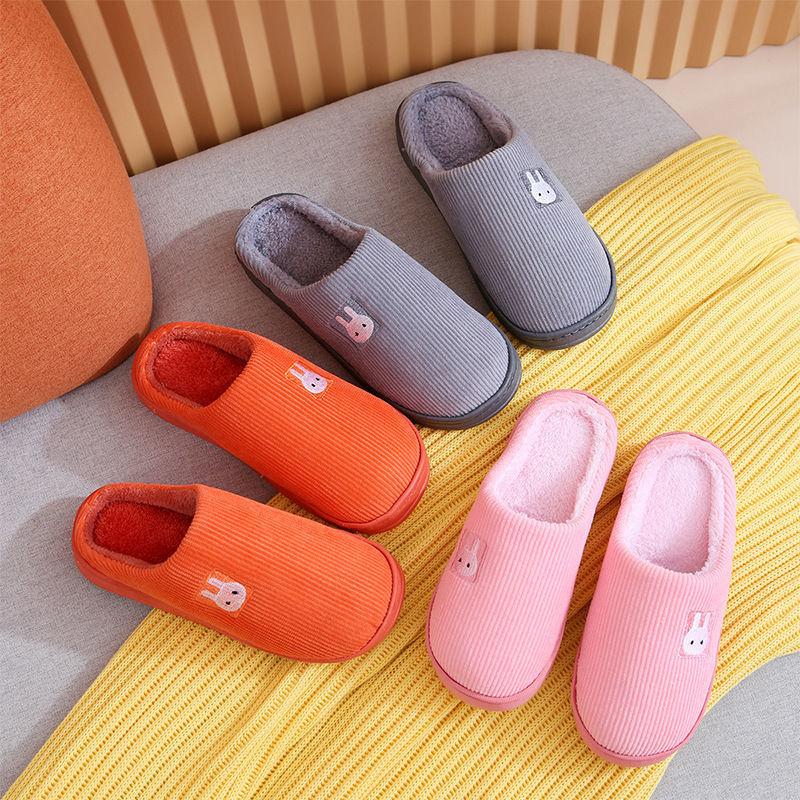 买一送一秋冬棉拖鞋男式女式厚底防滑居家情侣加绒加厚棉鞋月子鞋