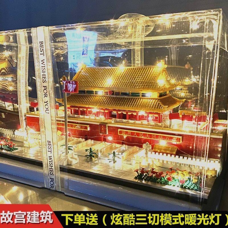 兼容乐高拼装玩具12岁男女巨大型高难度中国风天安门古建筑积木