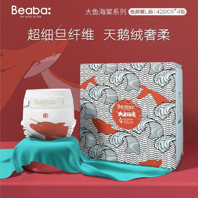 BEABA碧芭婴儿纸尿裤宝宝拉拉裤透气尿不湿新生儿4包箱装