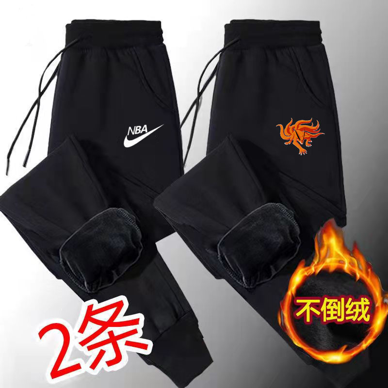 加大码加绒加厚休闲长裤子冬季男士宽松秋季运动裤束脚裤男2/1件