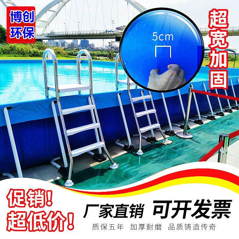折叠定制大型支架水池游泳池儿童戏水池水上乐园工地蓄水池储水池