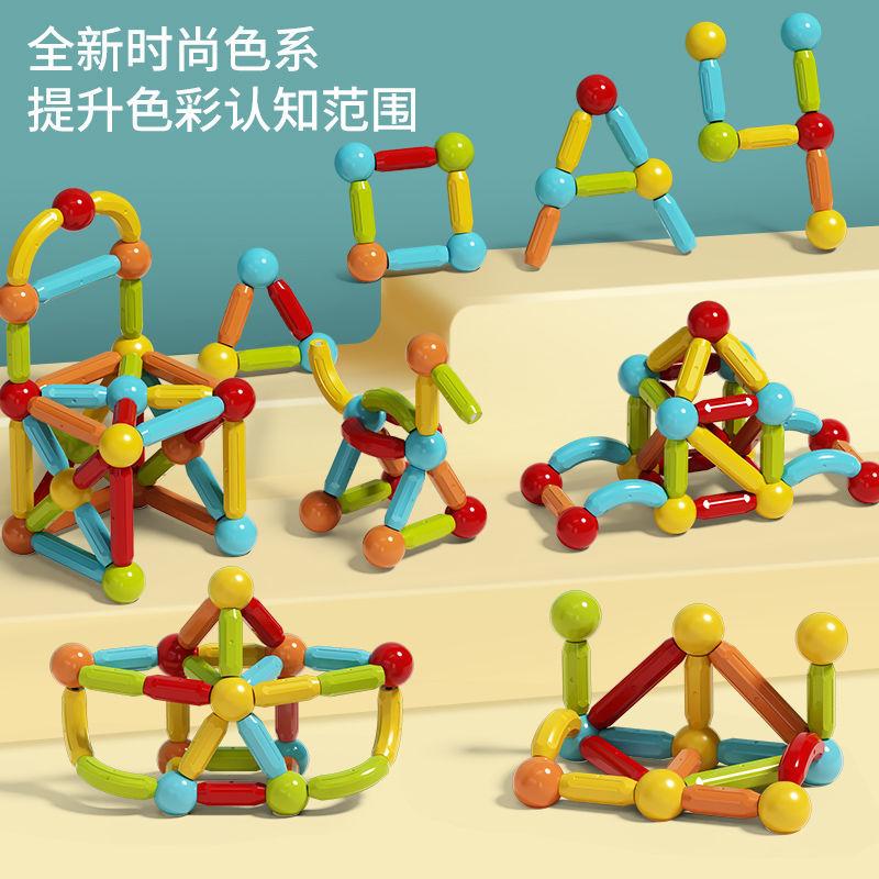 88607-大颗粒磁力棒儿童拼装积木益智男孩女孩百变磁吸磁铁宝宝早教玩具-详情图