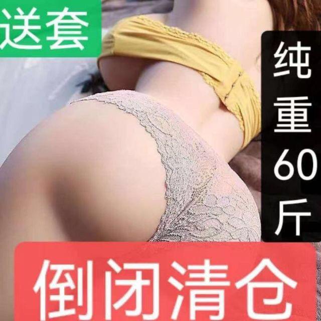 网红限量版【正版批发】解压玩具 潮玩盲盒
