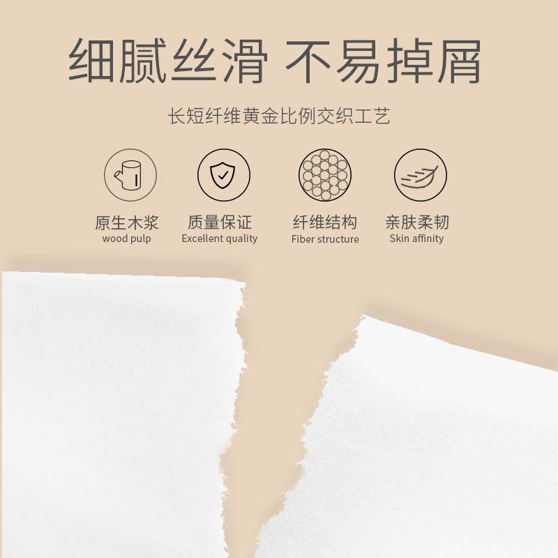 88868-【60包一年装】大包纸巾抽纸整箱批发家用特价餐巾纸卫生纸抽6包-详情图