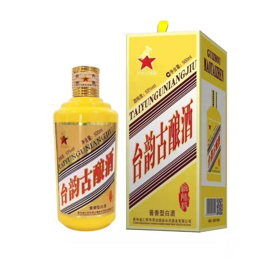 台韵古酿酒酱香型白酒53度500mlx6瓶装酒体年份11年陈酿