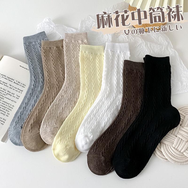 jk袜子女士中筒袜秋冬薄款可爱日系麻花纯色春秋黑色白色韩国袜子