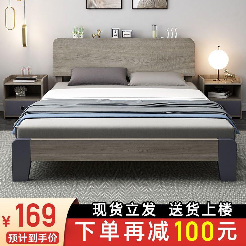 实木床现代简约储物经济型双人床主卧大床1米8单人床出租房板式床