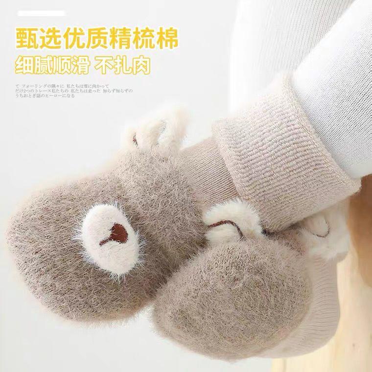 宝宝袜子秋冬款纯棉加绒加厚保暖可爱超萌新生幼儿室内防滑地板袜