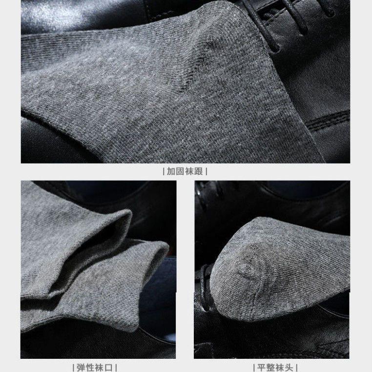 88796-南极人20双装袜子男款中筒长袜防臭吸汗秋冬季长筒袜男士短筒短袜-详情图