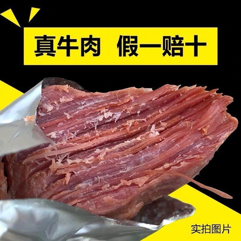 88326-【买一送一】内蒙古特产五香酱牛肉牛腱子肉熟食真空包装开袋即食-详情图