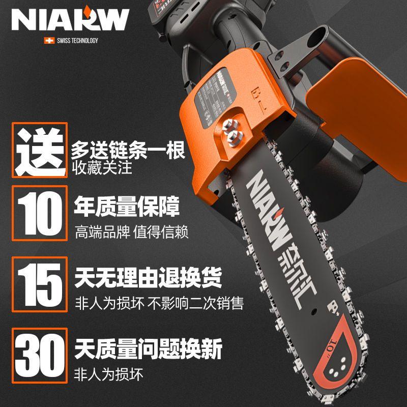 88442-充电式单手电链锯家用小型手持无线电动锂电户外伐木切割电锯-详情图
