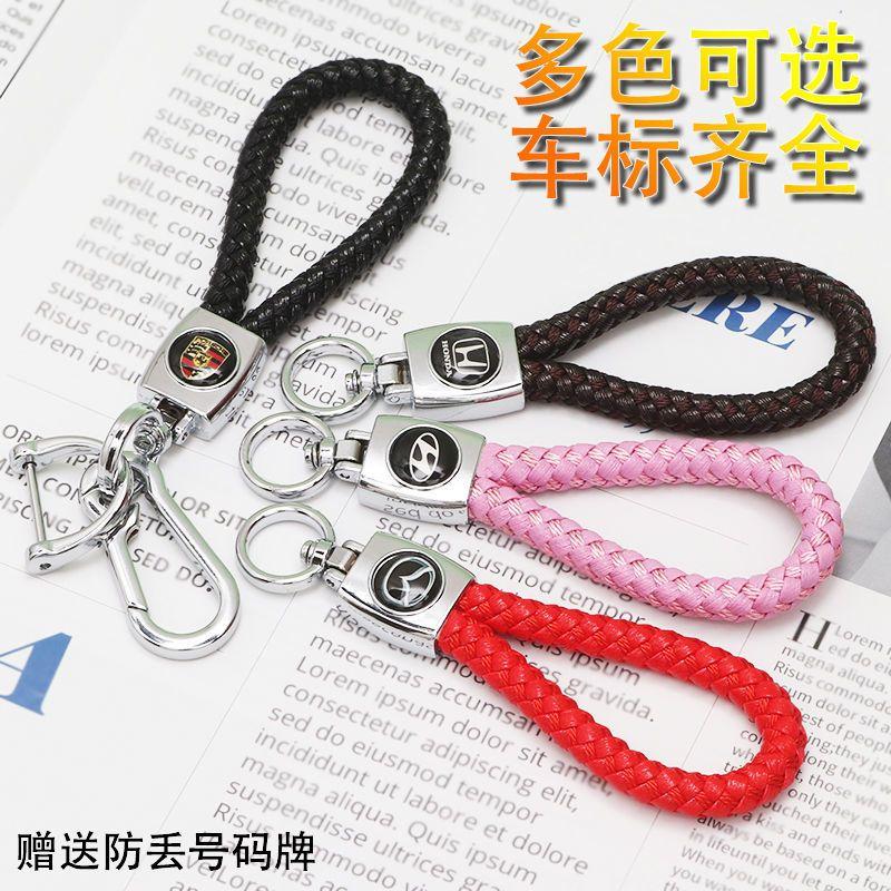 88720-汽车钥匙扣编织手绳挂件奔驰宝马车男女可爱创意情侣钥匙挂绳定制-详情图