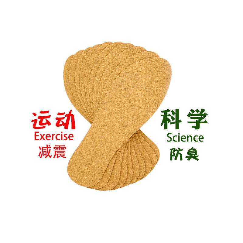【5双】巧记堂石墨烯鞋垫预防脚臭脚痒吸湿排汗速干柔软男女士款