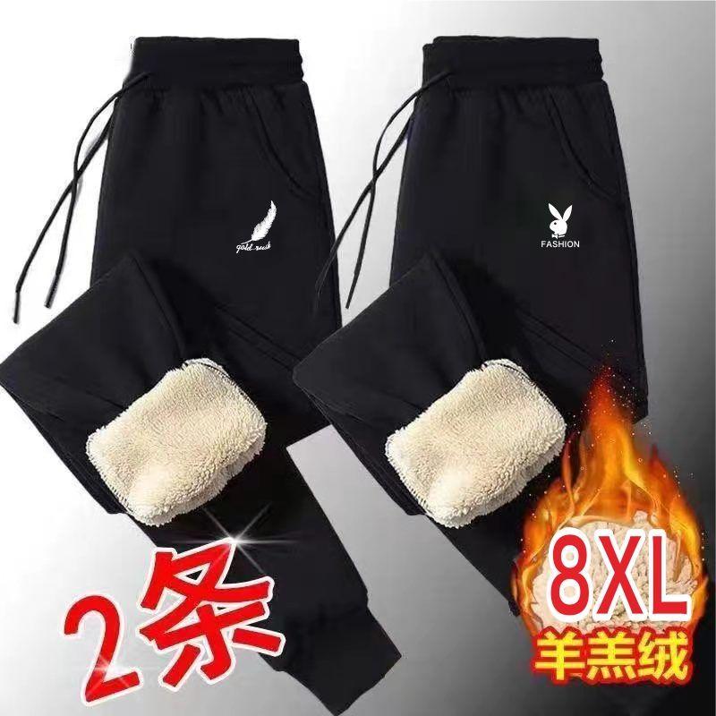 秋冬季羊羔绒加绒加厚休闲裤子男士宽松小脚裤子男卫裤大码运动裤