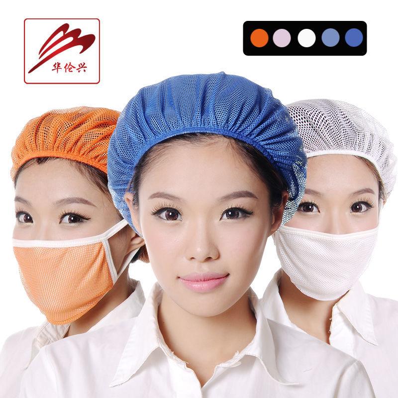 厨师帽女工作帽子食品厂厨房帽车间防油烟防尘帽工厂防掉发帽网帽
