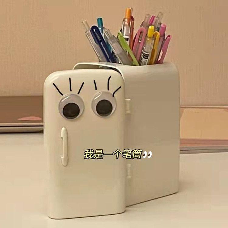 冰箱笔筒卡通创意学生可爱大容量桌面收纳筒时尚甜美多功能笔盒萌