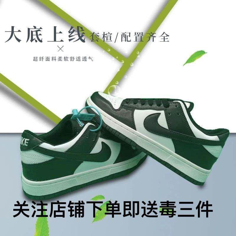 88893-【公司级】SB dunk冰雪奇缘影子灰男女情人节联名低帮板鞋休闲鞋-详情图