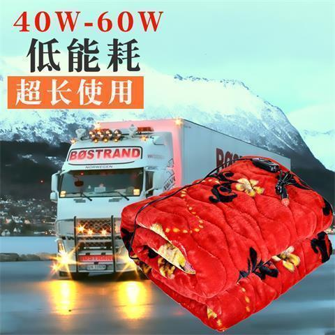 车载电热毯24V大货车电褥子点烟器加厚款卧铺电加热毯汽车加热垫