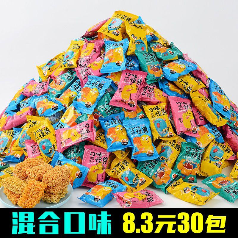 88840-掌心脆干脆面方便面学生火鸡面网红小吃夜宵速食零食休闲整箱特价-详情图