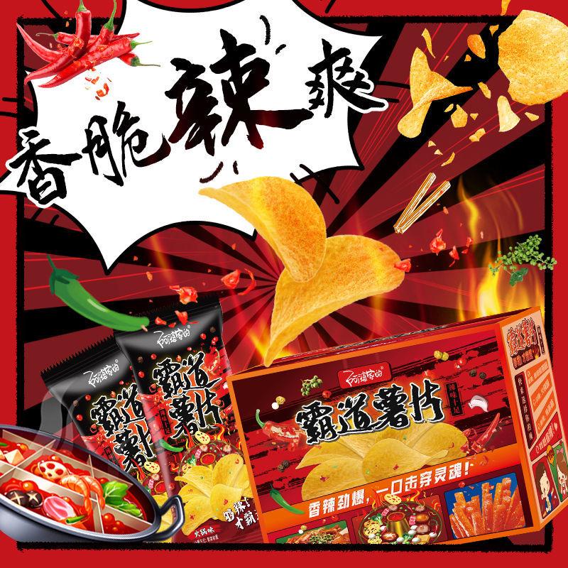 88863-阿婆家的霸道辣味薯片小吃零食混装大礼包整箱休闲食品-详情图